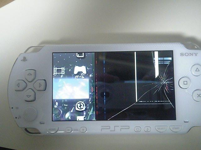 PSP_Broken.JPG