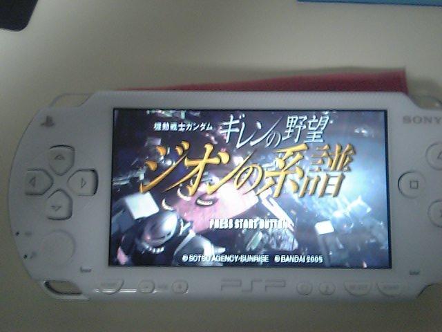 PSP_Repaired.JPG