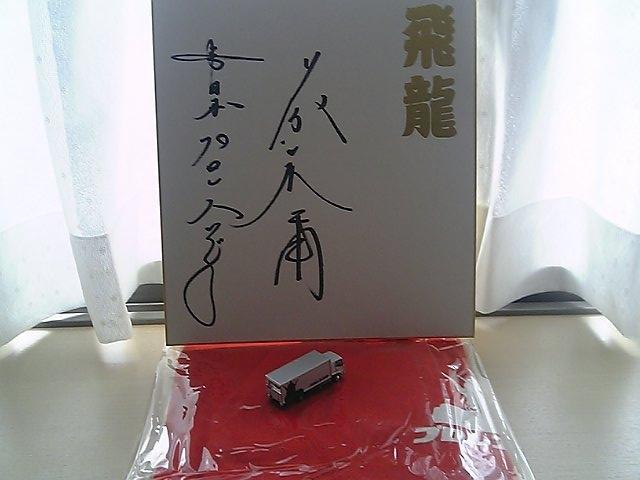 hikkoshi.JPG