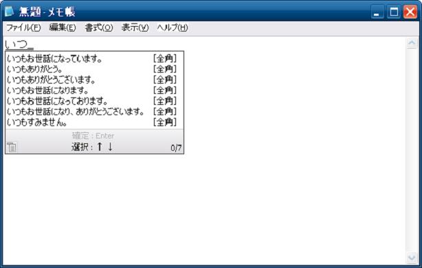 SuisokuMode.JPG